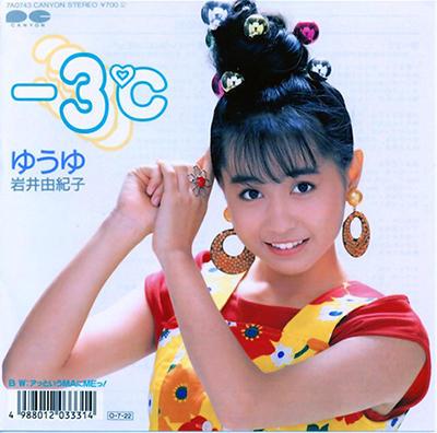 iwai_yukiko_02