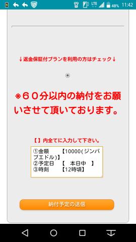 e5fd105b.png