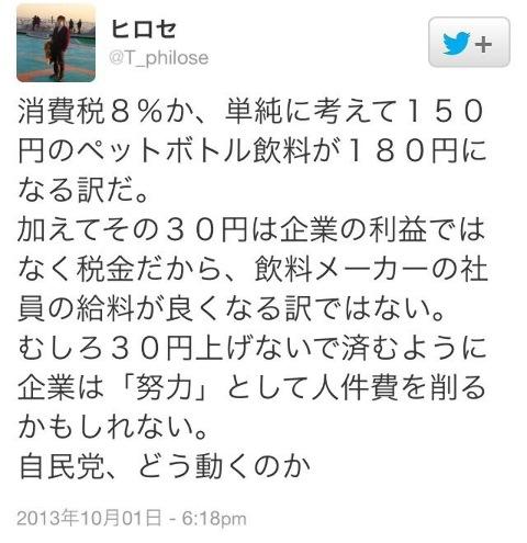 e60b78e7.jpg