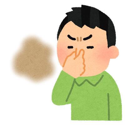 臭くて鼻をつまむ人