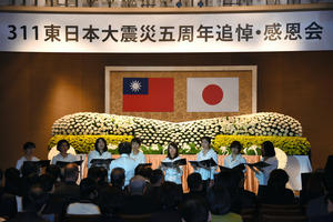 台湾 3.11