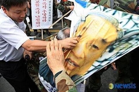 韓国 天皇侮辱