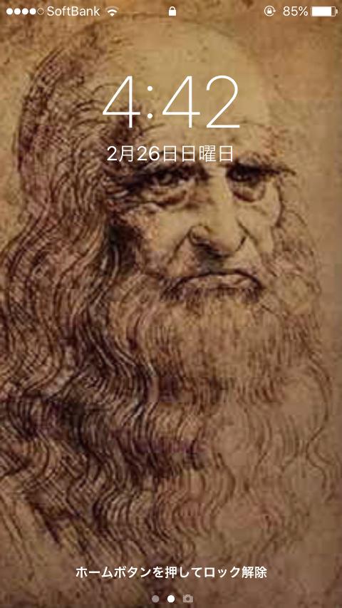 eb9511db.jpg