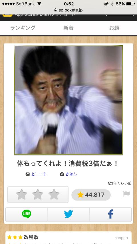 ec42fc9b.jpg