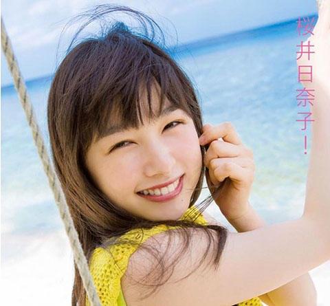 桜井日奈子 笑顔