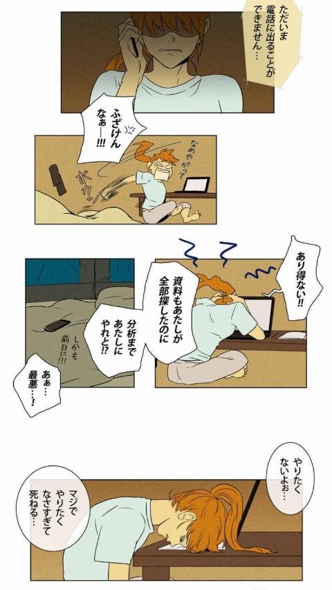 edc60c46.jpg