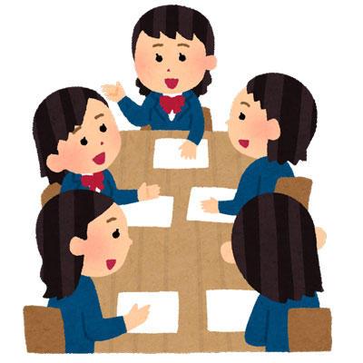 女子学生 話し合い