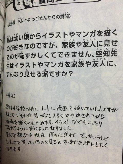 f0aa387f.jpg
