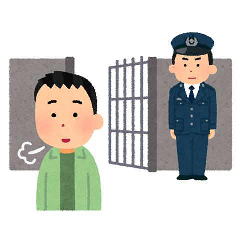 【速報】山口達也、釈放!!!!!!!!