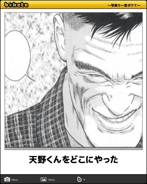 f3896be1.jpg