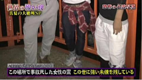 TBS ニセ心霊写真