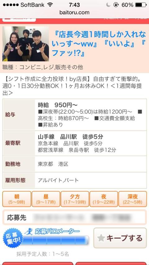 f745eef7.jpg