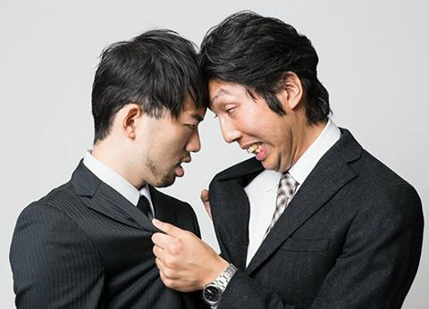 サラリーマン喧嘩