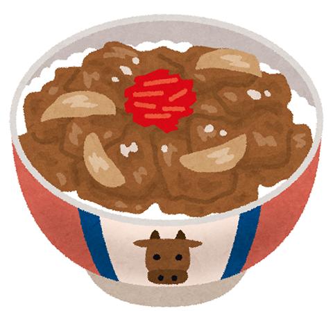 牛丼 (2)