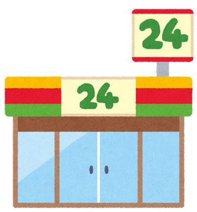 【画像あり】近所のセブンイレブンの店員のレベルが高すぎるwwwwwwww