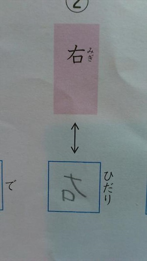 fa9cbb8f.jpg