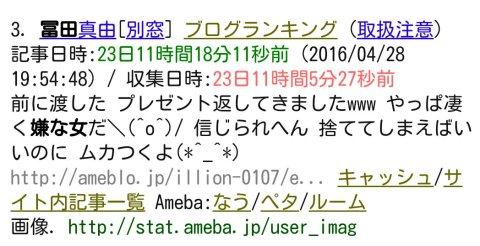 faeda41c.jpg
