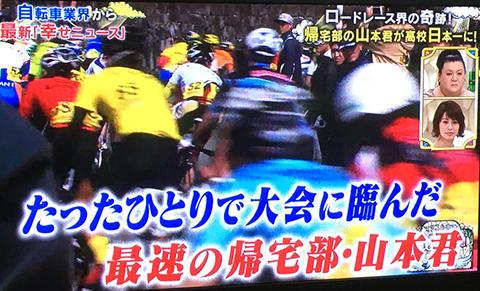 ロードレース 山本