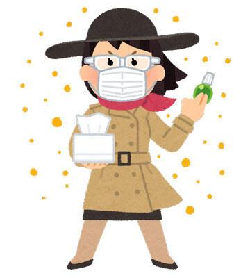 花粉と戦う人 マスク メガネ