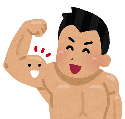 筋肉 (2)