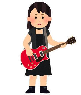ギターを持った女性