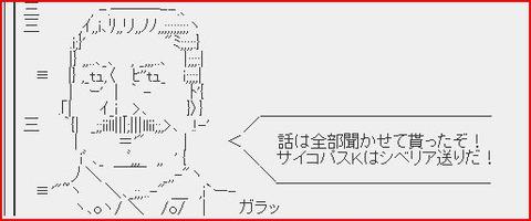 ff6c5530.jpg