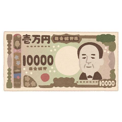 渋沢栄一の肖像画が描かれた新一万円札