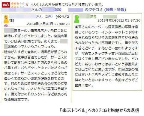 ffeb3b05.jpg