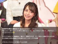 宇垣美里アナはタレント不向き? しいたけ占いで判明した悲しい事実