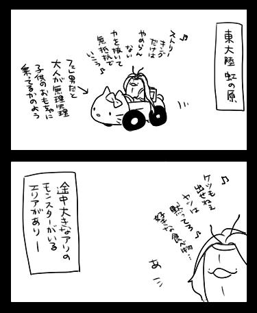 にんじん76-1