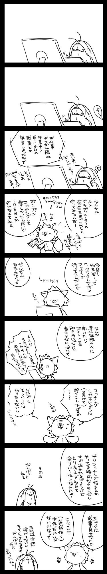 にんじん96