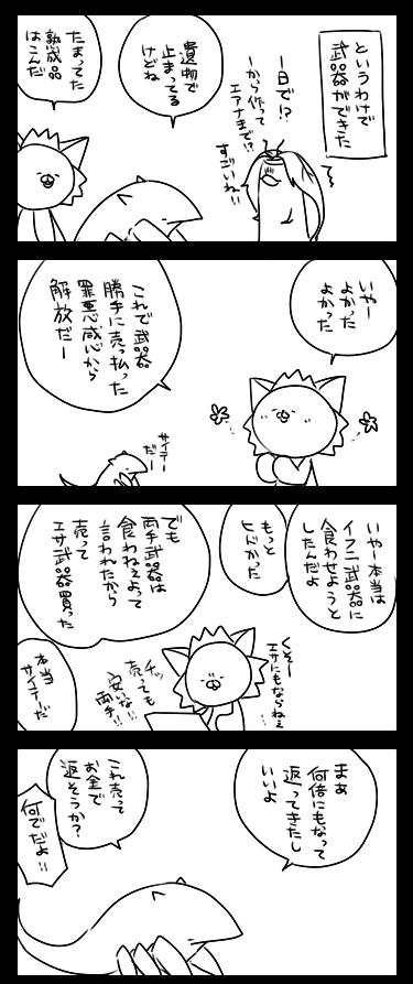にんじん113
