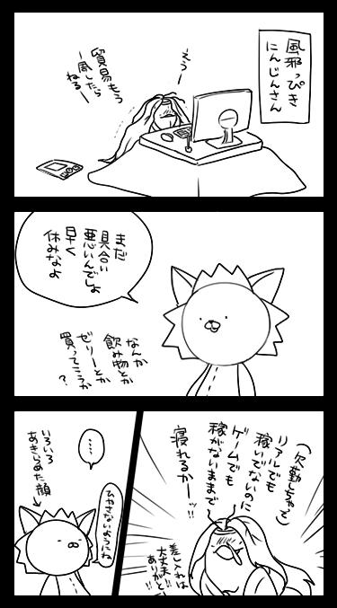 にんじん77