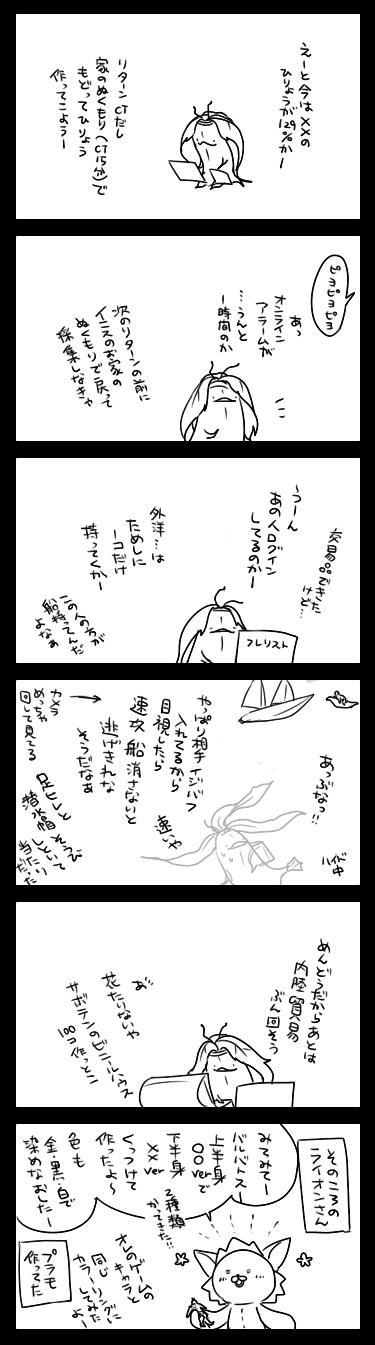 にんじん73
