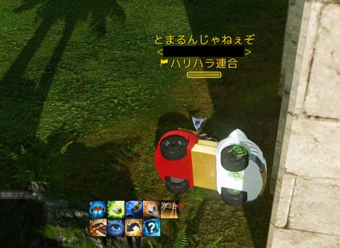 クリップボード171011