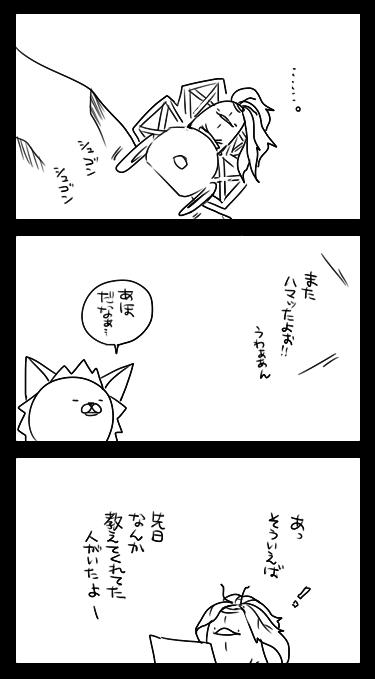 にんじん74-1