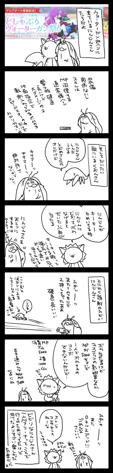 にんじん114