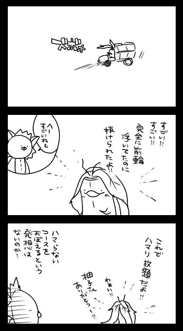 にんじん74-3