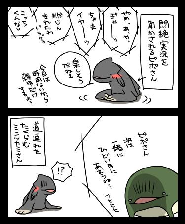 MHF22-3