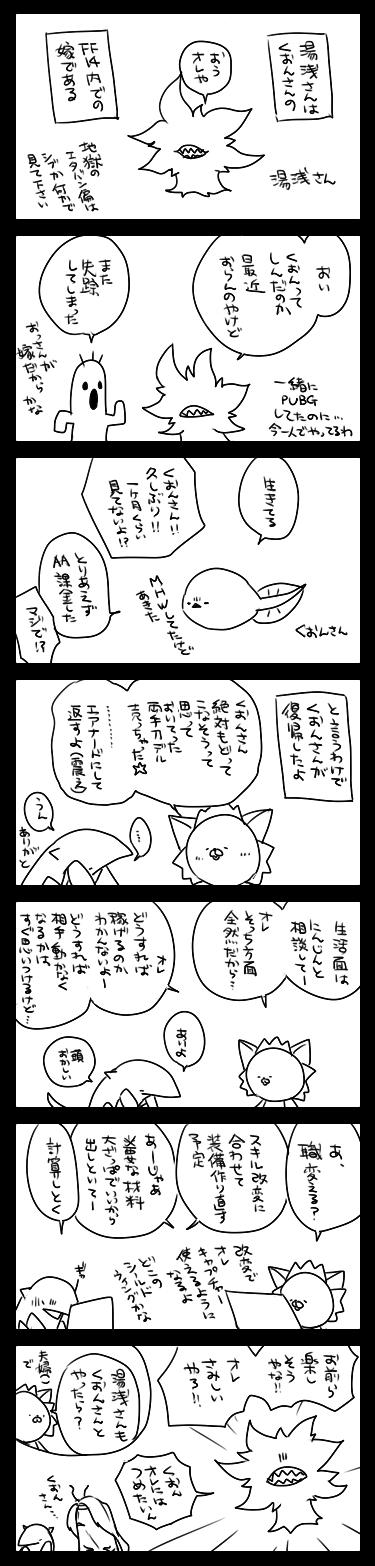 にんじん112