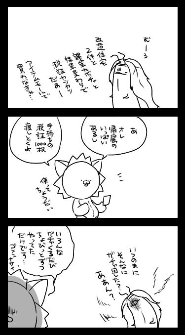 にんじん111