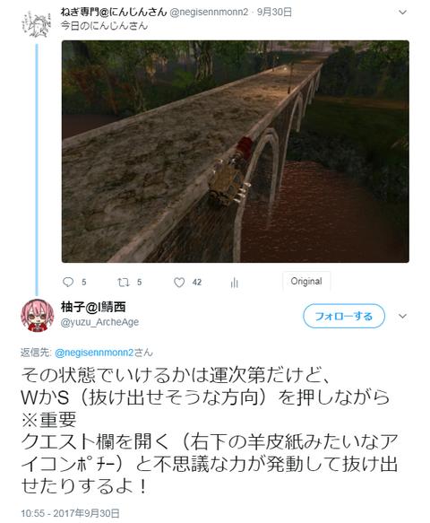 にんじん74-2