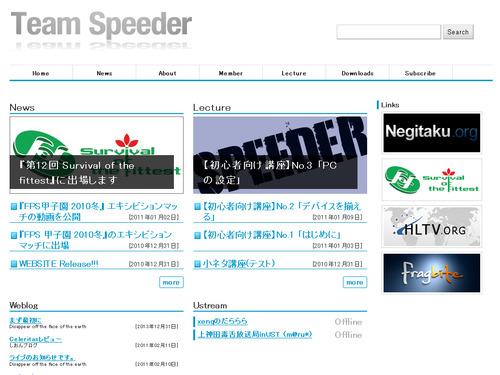 Team Speeder