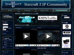 Starcraft2 JP Community