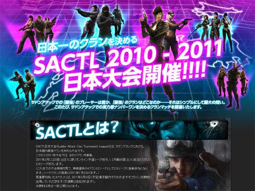 SACTL2010-2011
