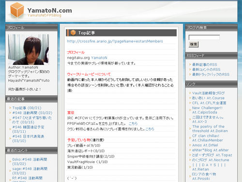 YamatoN.com