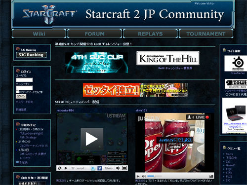StarCraf2 JP Community