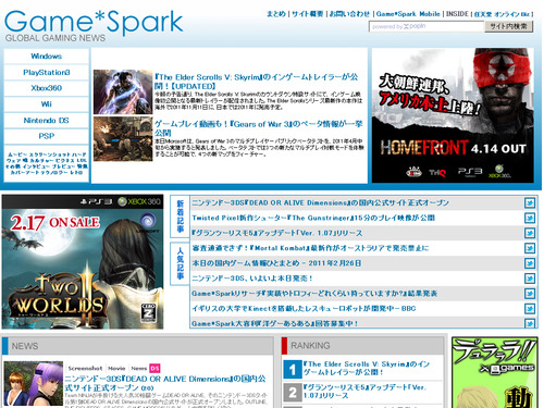 Game*Spark