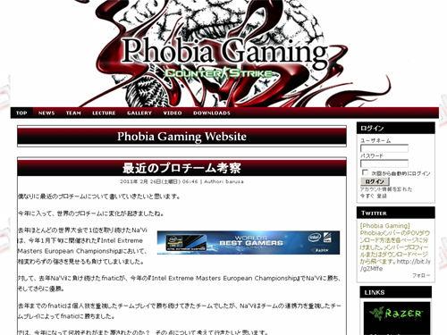 Phobia Gaming