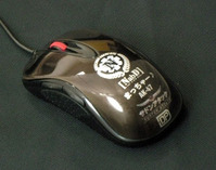 DRM26スペシャルマウス
